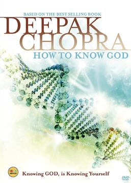 Bild på How to know God