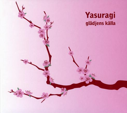 Bild på Yasuragi glädjens Källa