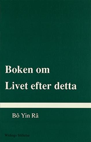 Bild på Boken om Livet efter detta